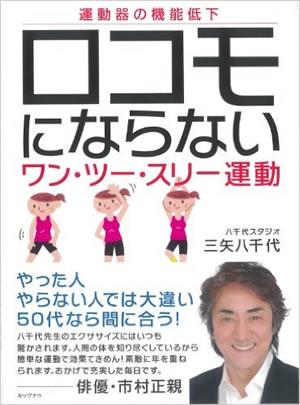 book-a01