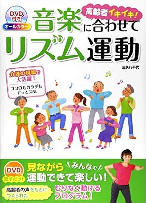 book-a02