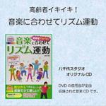 cd-a01