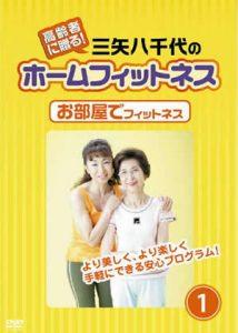 dvd-a01