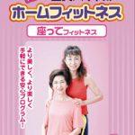 dvd-a02