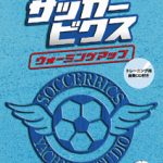 dvd-a03