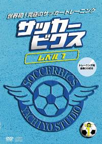 dvd-a04